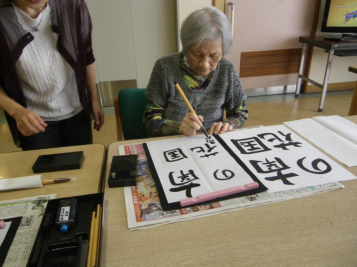 f:id:gc-yagiri:20090131021230j:plain