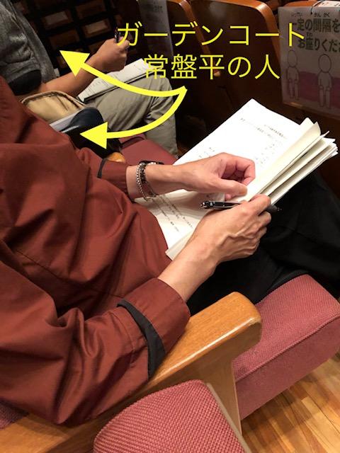 f:id:gc-yagiri:20200731184628j:plain