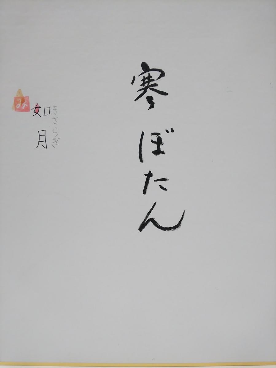 f:id:gc-yagiri:20210210183052j:plain