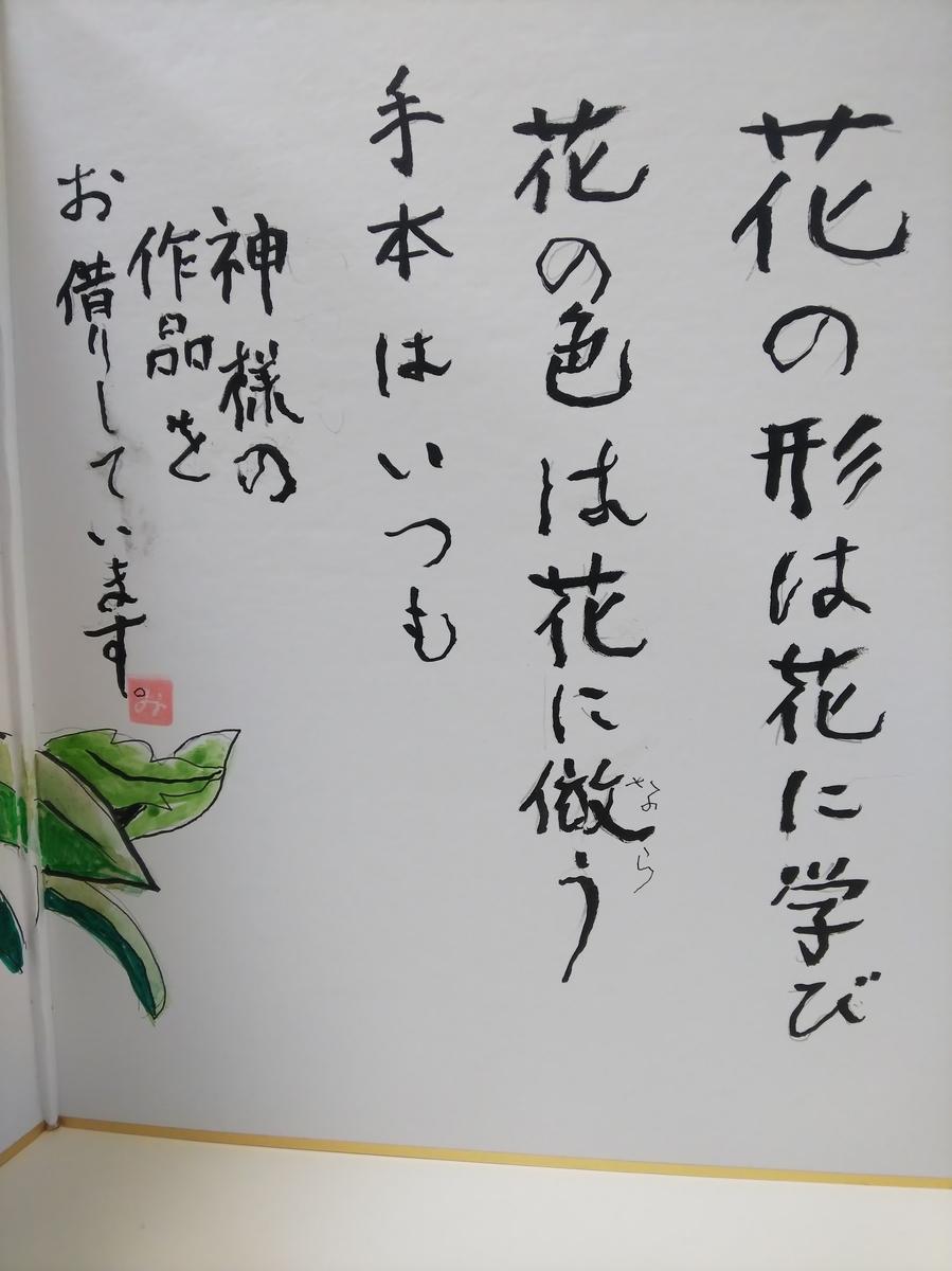 f:id:gc-yagiri:20210210183127j:plain