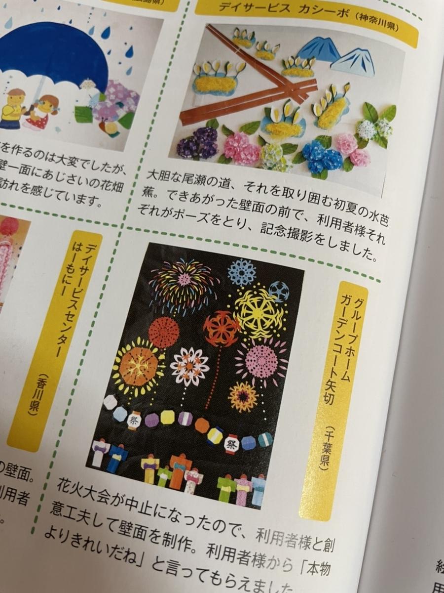 f:id:gc-yagiri:20210220155255j:plain