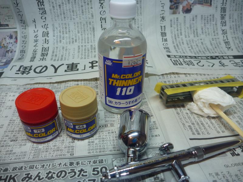 f:id:gc8hiro:20110519210204j:image