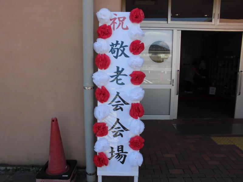 f:id:gcchiharadai01:20171001233234j:image:w360