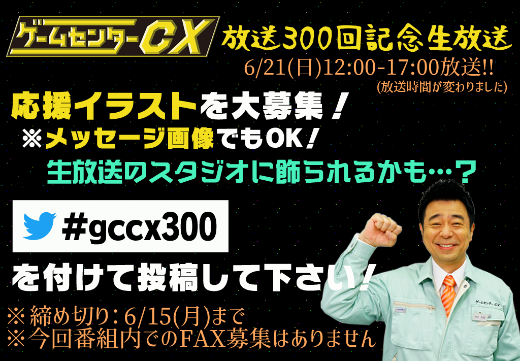 f:id:gccxblog:20200526173826p:plain
