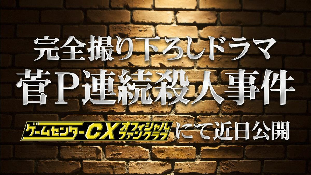 f:id:gccxblog:20201118194252j:plain