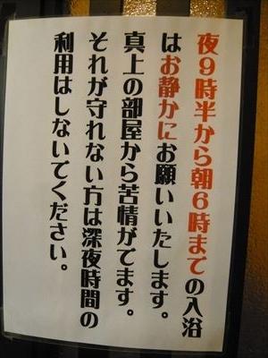 f:id:gchanchan:20170205103922j:plain