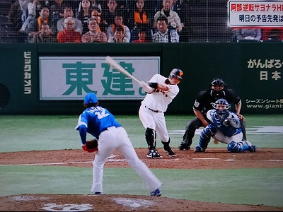 f:id:gchanchan:20170401174545j:plain