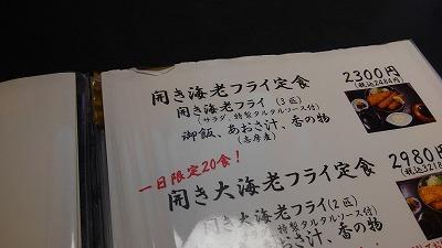 f:id:gchanchan:20170627214941j:plain