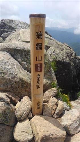 f:id:gchanchan:20170805134814j:plain