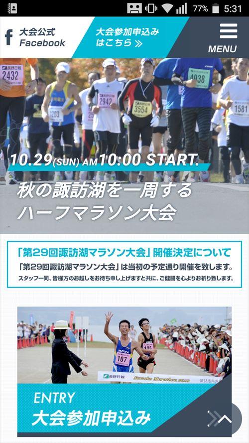 f:id:gchanchan:20171103075417j:plain