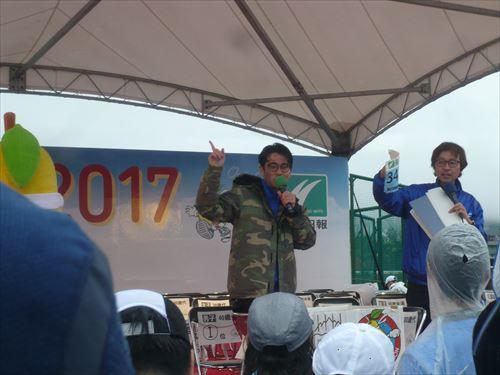 f:id:gchanchan:20171103080819j:plain