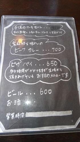 f:id:gchanchan:20180218124154j:plain