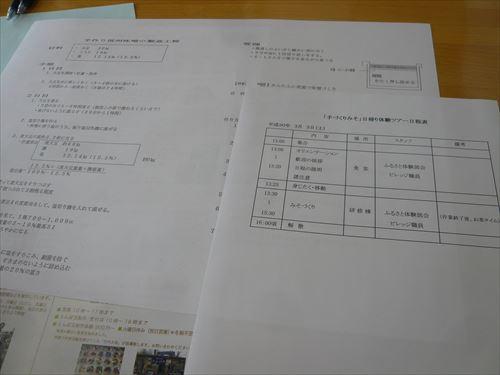 f:id:gchanchan:20180305150204j:plain
