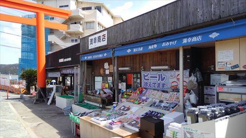 f:id:gchanchan:20180330165318j:plain
