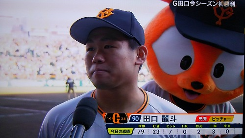 f:id:gchanchan:20180421172700j:plain