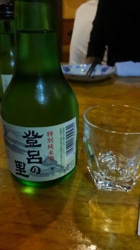 f:id:gchanchan:20181110125711j:plain