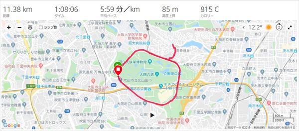f:id:gchanchan:20191209160012j:plain