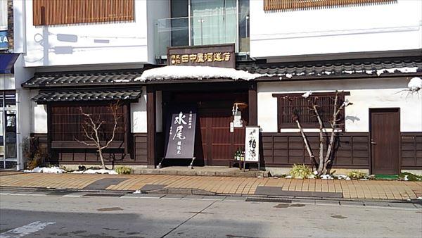f:id:gchanchan:20200215180340j:plain