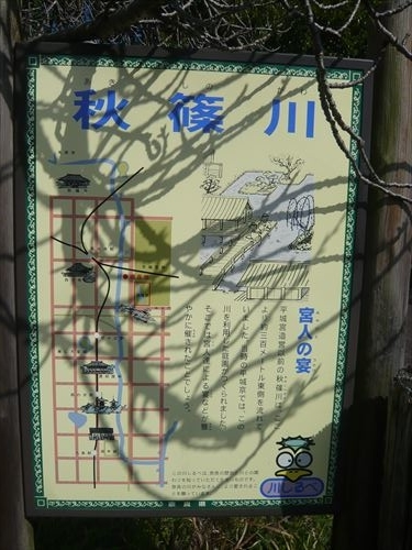 f:id:gchanchan:20200316134311j:plain