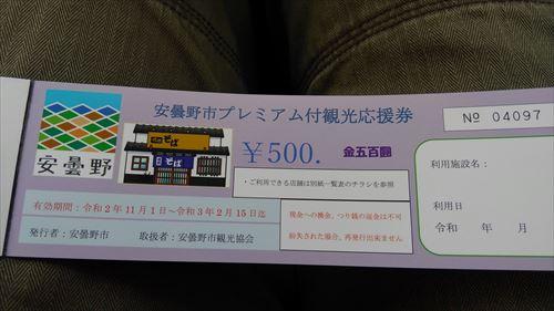 f:id:gchanchan:20201129102855j:plain