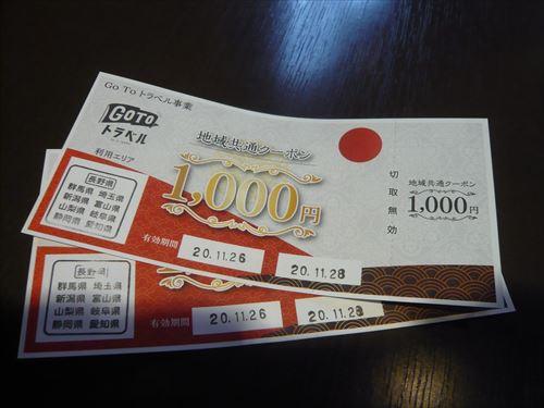 f:id:gchanchan:20201129113808j:plain