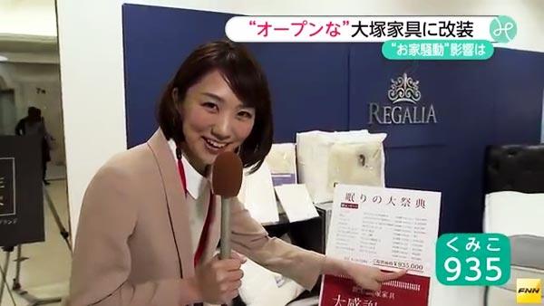 """久美子社長""""久美子(935)スペシャル""""寝具セット"""
