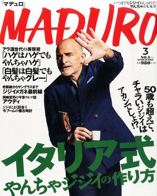やんちゃジジイのための雑誌「マデュロ」