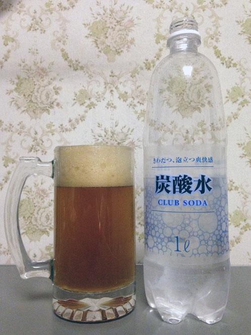 炭酸水にコーヒーを入れるとノンアルコールビール