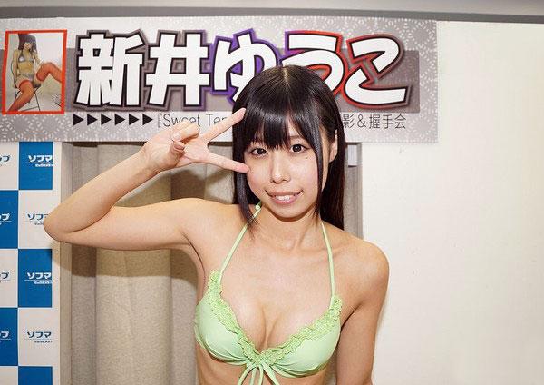【新井ゆうこ】有村架純の姉