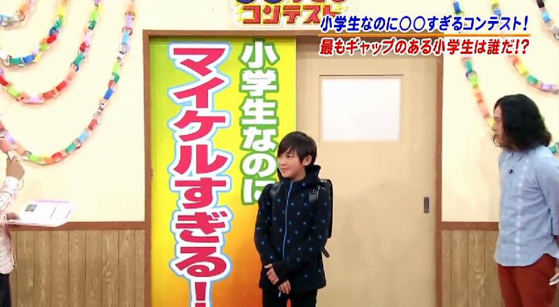 マイケル・ジャクソンのダンスを踊る8才の少年