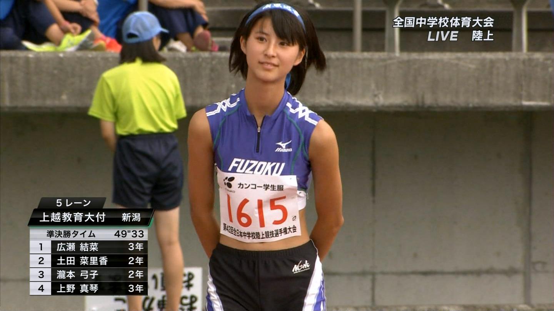 上越教育大付属中学の土田菜里香さん