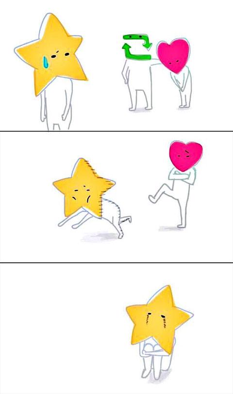 星がかわいそう