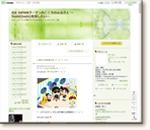 しきゅうのお知らせ(^u^)17|元X JAPANクーマンのこころのふるさと ~Toshl(toshi)を癒したい~