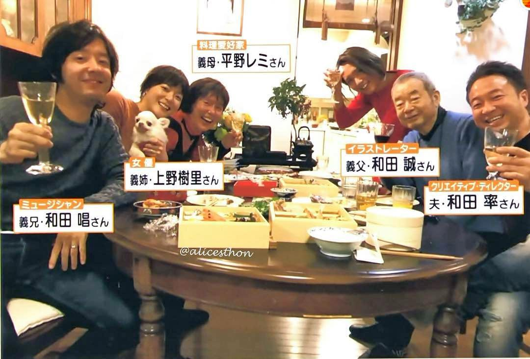 和田明日香の家族