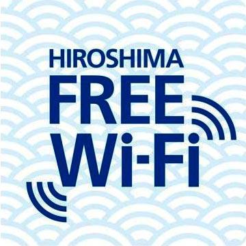 HIROSHIMA FREE Wi-Fi(ひろフリ)