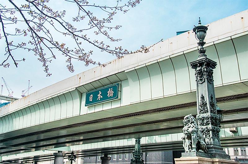 高速道路にある「日本橋」