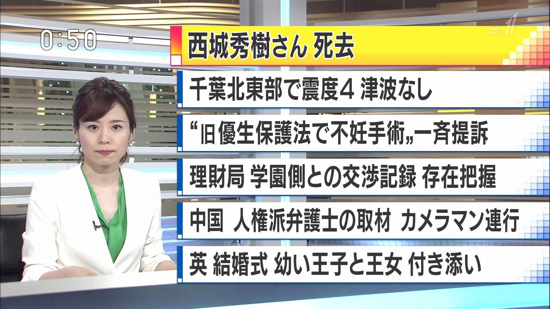 西城秀樹死去を伝えるニュース速報