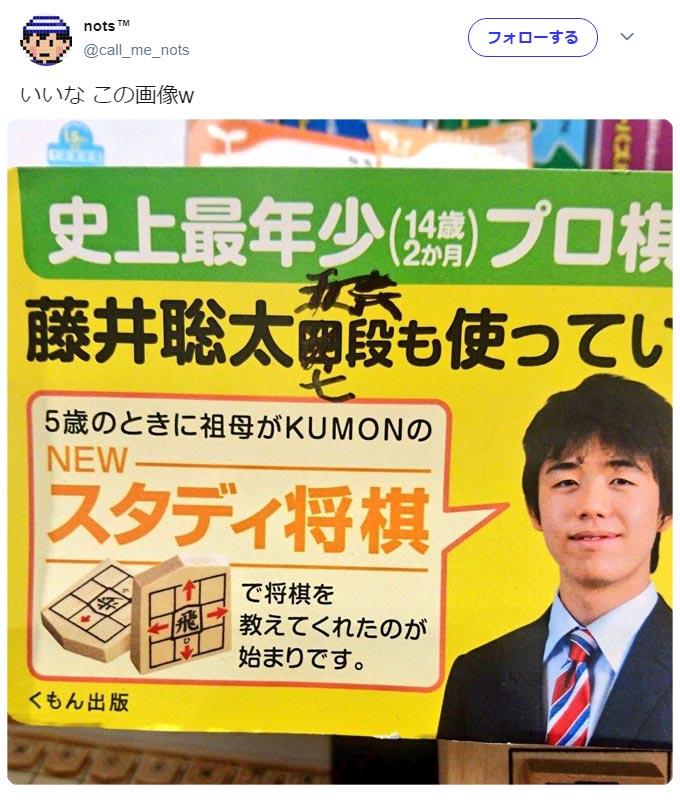 特に印刷物は藤井聡太さんの昇段スピードに追いつかない