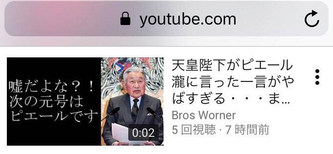 YouTubeサムネシリーズ