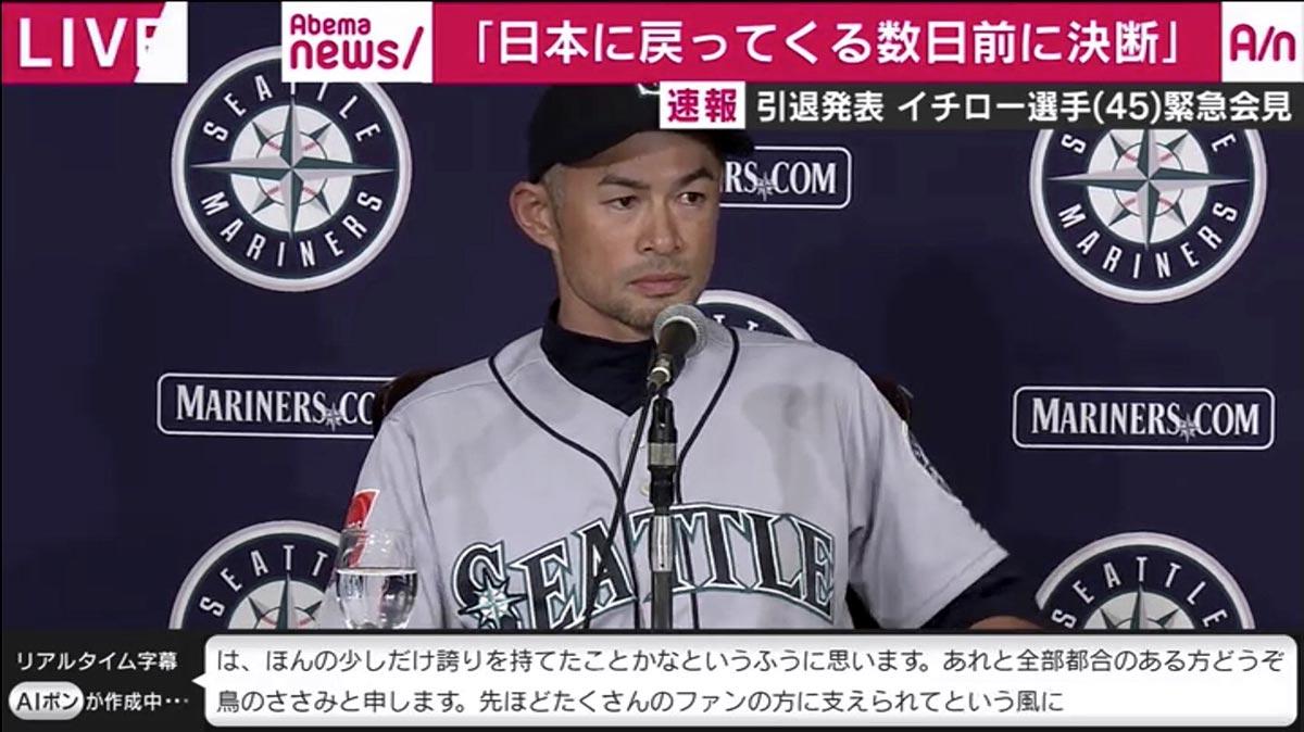 「テレビ東京のスミと申します」→「鳥のささみです」