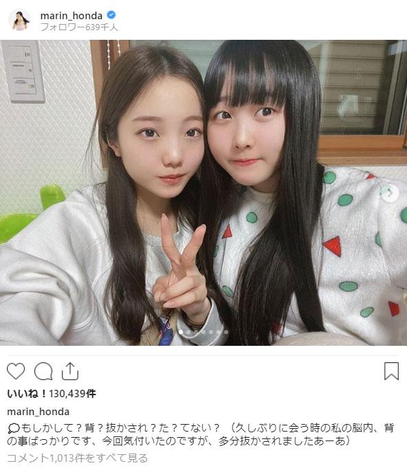 本田真凜Instagram