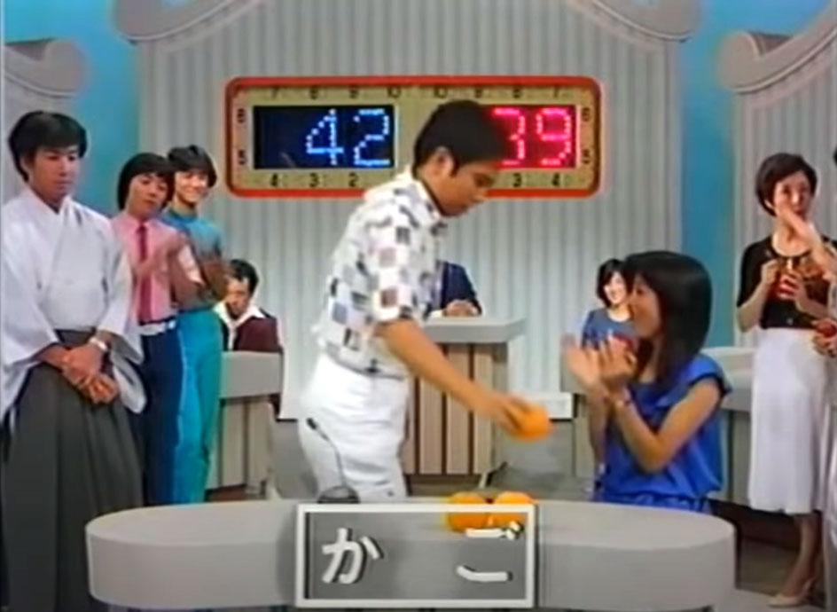 のちの夫・大和田獏と直接対決