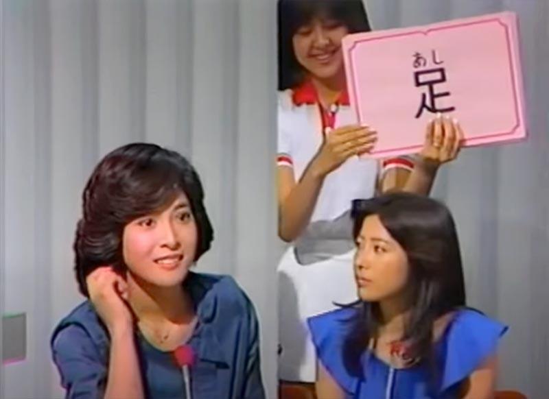 中田喜子も驚くほど綺麗