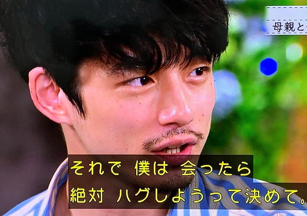 坂口健太郎が母親と会ったら必ずハグする理由
