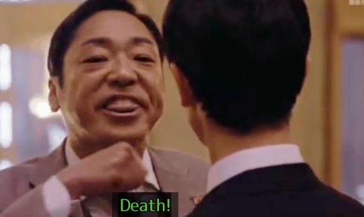 「お・し・ま・い Death!」