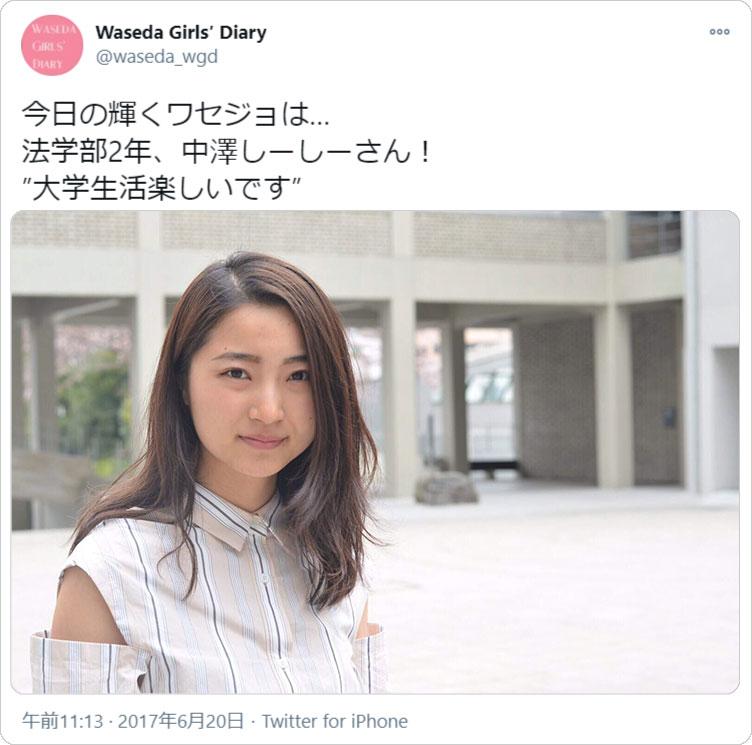中澤しーしーさん