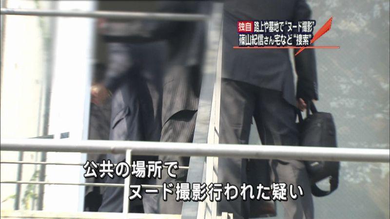 篠山紀信氏を略式起訴…礼拝所不敬罪