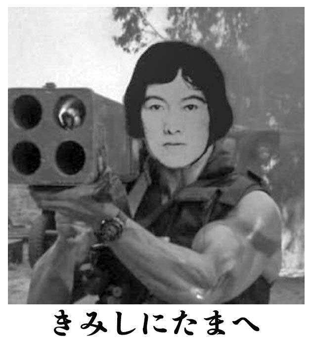 強い与謝野晶子