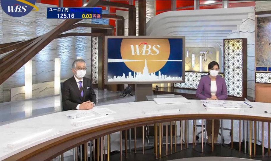 テレビ東京WBSで大江麻理子キャスターらマスク着用