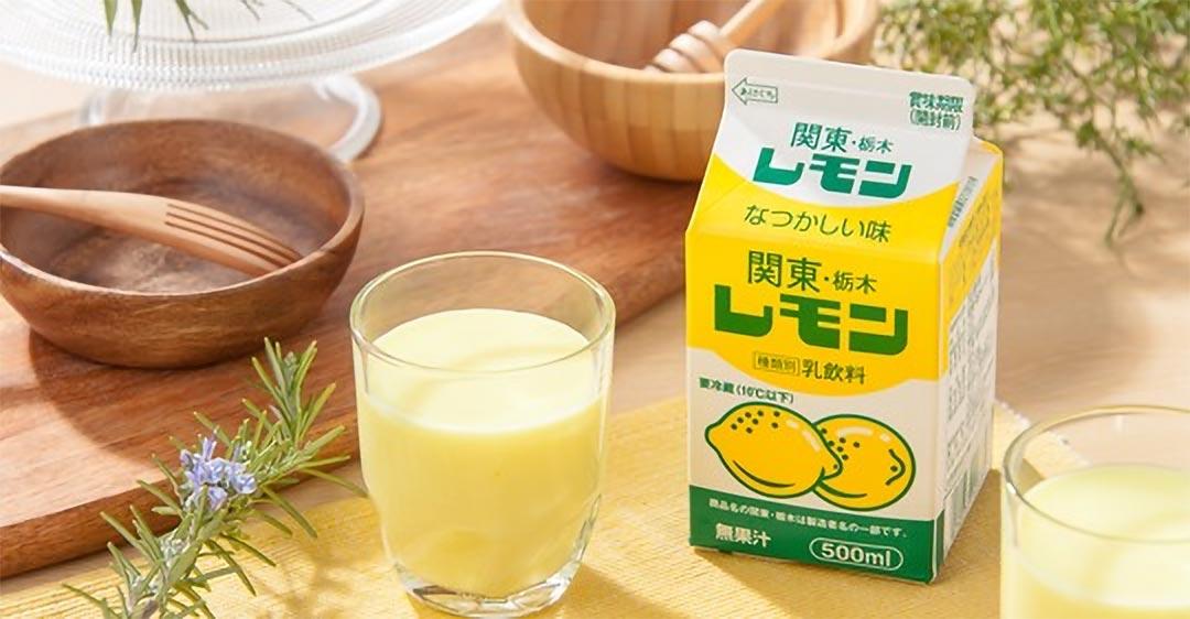 関東・栃木レモン